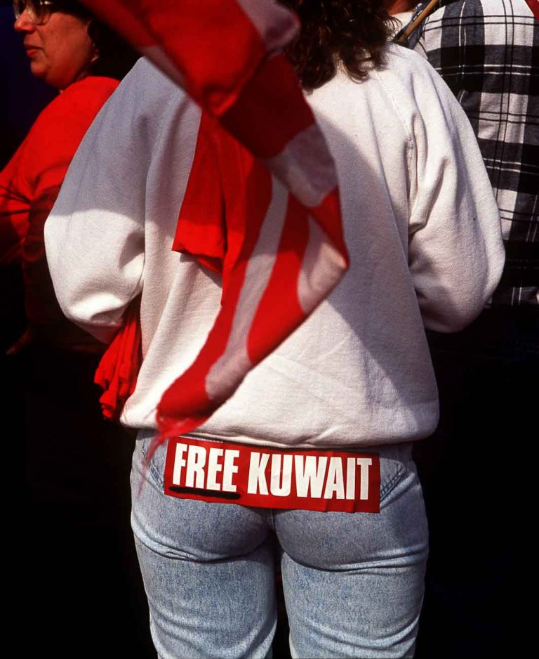 Pro Gulf War Rally