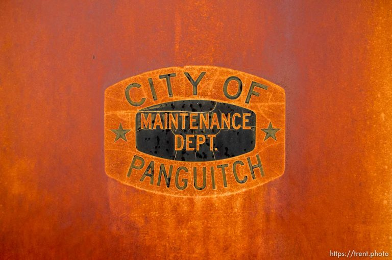 city of panguitch maintenance dept.